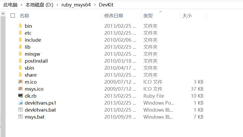 Windows环境下安装Ruby组件和配置,以及利用jekyll和GitHub